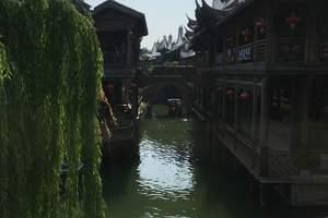 石家庄十一国庆节到台儿庄旅游团 台儿庄微山湖二日游