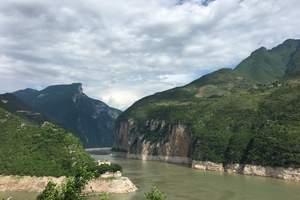 三峡豪华游船精品单程二日游 重庆三峡游船票价多少 重庆三峡游