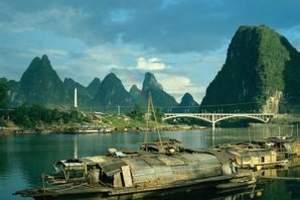 8月宁波到完美桂林双飞4日游  桂林有什么好吃的 桂林旅游