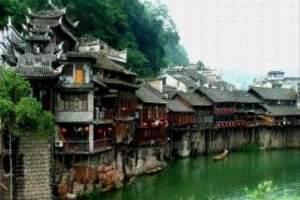 9月宁波到全景贵州 贵州黄果树瀑布双飞5日游 贵州有啥好吃的