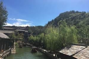 北京周边二日游推荐_古北水镇二日游多少钱_桃源仙谷二日游