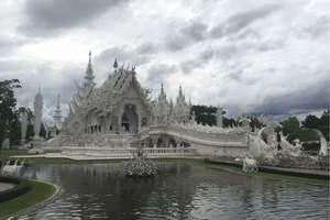 泰国清迈清莱、参观清迈大学、白庙、游宁曼路享缤纷美食5日游