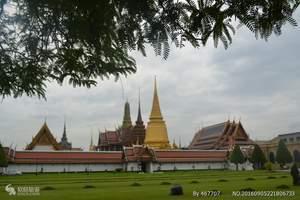 泰国出境游无自费旅行推荐 青岛到泰国曼谷芭提雅双飞6日游