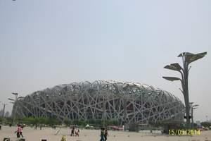 北京五日游行程安排_北京本地五日游_北京经典五日游