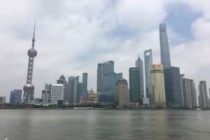 苏州上海二日游 杭州出发苏州上海跟团旅游 登东方明珠 游外滩