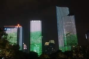 【独立成团】杭州G20峰会西湖一日游A线