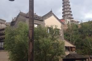 从北京到密云古北水镇二日游方案|2020平谷石林峡春季二日游
