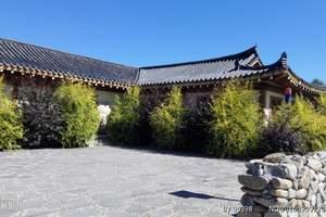 北京出发到东北旅游线路价格(沈阳、长白山 西北双坡双卧5日)