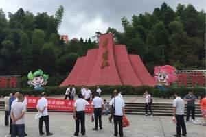 【红色之旅 江西旅游】井冈山、杜鹃山  深度纯玩 双卧五日