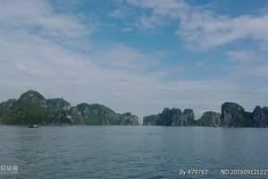 南宁到越南芒街、下龙湾3天2晚游(一价全含、品质出游)