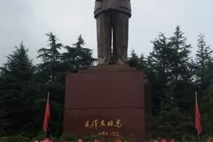 广州去湖南长沙、韶山花明楼、衡山双高铁三日红色祈福游