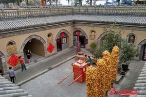 代售陕州地坑院门票 三门峡陕州地坑院怎么样?