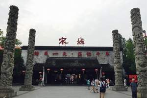 【推荐】杭州宋城一日游<含宋城千古情演出>天天发团 当天可订