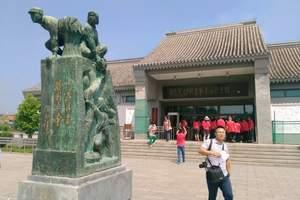 2017顺义焦庄户地道战红色一日游+怀柔青龙峡景区一日游