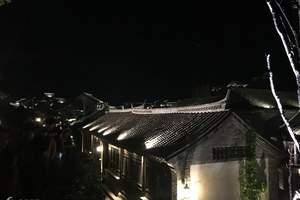 (公司单团水镇游)密云古北水镇+司马台+雾灵西峰2日游