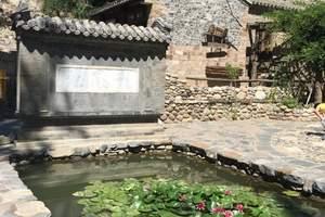古北水镇一日游旅游攻略_司马台长城怎么样