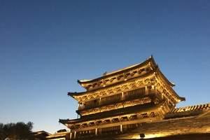 [密云]燕郊出发古北水镇_北京去登司马台长城一日游_水镇旅游