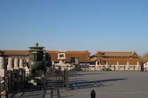 北京旅游_长治到北京双飞五日旅行社报价_北京旅游景点故宫长城
