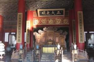 大连到北京旅游团_2018北京4日游最新报价_北京双飞4日游