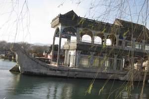 舒心北京故宫八达岭颐和园+北戴河双卧8日游 北京旅游景点