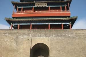 【京郊周边游】登居庸关长城、游八达岭野生动物园 汽车二日