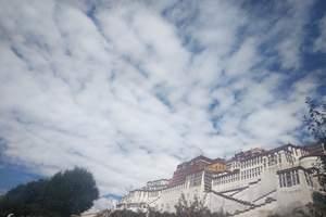 武汉到西藏拉萨布达拉宫、林芝、纳木措双卧12日游【有全陪】