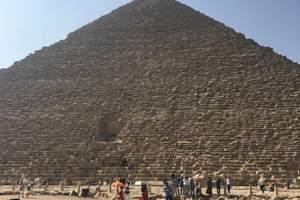 【错峰出游】武汉到埃及十日游