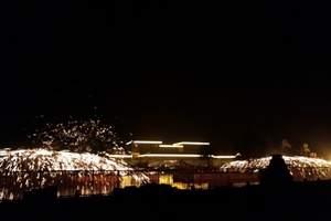 洛阳到山西司徒小镇、白马禅寺森林公园跟团一日游 看打铁花表演