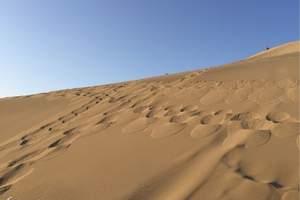 塞外初探穿越沙漠公路探秘戈壁奇景西北甘肃青海自驾八日游