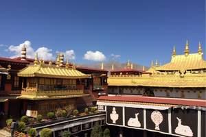 情系西藏·仙境篝火(西宁、林芝、拉萨市内、日喀则)三卧13日