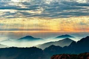 苏州到黄山二日游纯玩报价_宿山顶无自费看日出送登山三宝和早餐