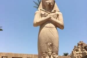 埃及包机旅游线路‖埃及旅游多少钱‖埃及全景八日游
