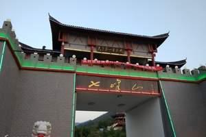 方城七峰山景区