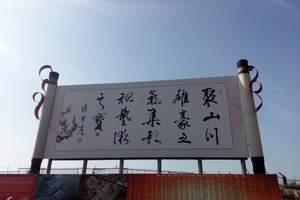 四钻宁夏双飞6天|休闲塞外江南、穆民新村、贺兰山