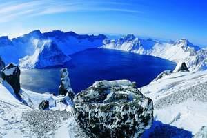 长春到长白山旅游 长白山直通车豪华2日游 长白山冬季旅游团