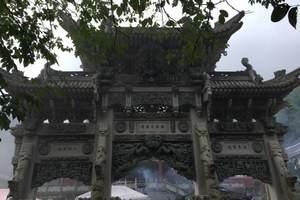 广州至湖南长沙、韶山、衡山高铁三天|衡山三天旅游团
