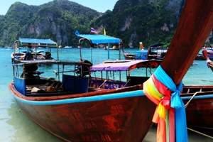 泰国曼谷+大象岛6晚7天3晚大象岛海边五星酒店1天自由活动