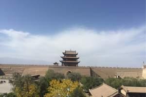 北疆丝路:天池、吐鲁番、喀纳斯、敦煌、嘉峪关、兰州精彩10日