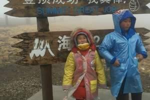 哈尔滨旅游东升雪乡长白山吉林滑雪魔界雾凇岛7天游