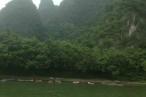 兰州到桂林旅游什么时间最好-漓江 象鼻山 阳朔 双飞6日游