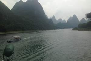 合肥出发到广西桂林旅游/飞机4日游特价优惠旅行参考行程报价