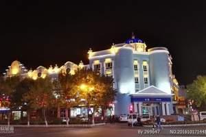 新疆布尔津县宾馆酒店预订