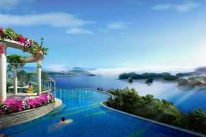 南宁去巴厘岛度蜜月哪个旅游团好_南宁到巴厘岛奢华6天独立团