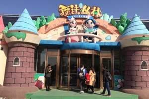 合肥到南京旅游 南京魔法城堡、科技馆一日游