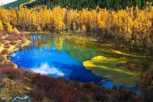 成都卧龙玛嘉沟 梭磨河峡谷 米亚罗红叶黄叶环线3日游 168