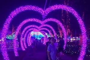 湛江森林公园欢乐世界