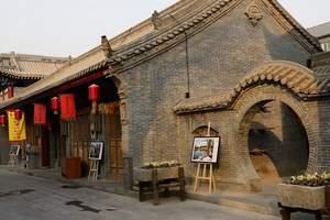 南宁到西安旅游价格_南宁到西安乾陵、法门寺、兵马俑双飞5日游