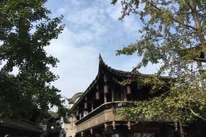 乌鲁木齐出发到成都、乐山、四川博物院,熊猫基地双飞8日游