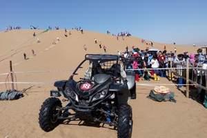 宁夏腾格里沙漠探险之旅