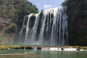 成都出发到贵州汽车跟团五日游|贵州旅游攻略|黄果树瀑布在哪里